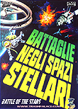 Battle of the Stars / Battaglie negli spazi stellari, 1978