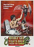 Bruce Lee Fights Back From Beyond The Grave