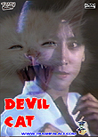 Devil Cat / Mao bian, 1991