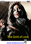 The Gold of Love / Das Gold der Liebe, 1983