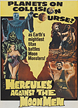 Hercules Against The Moon Men aka Maciste e la regina di Samar