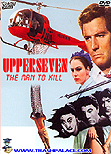 Upperseven - The Man To Kill